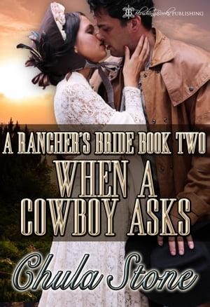 When A Cowboy Asks【電子書籍】[ Chula Stone ]