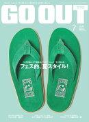 GO OUT 2013年7月号 Vol.45