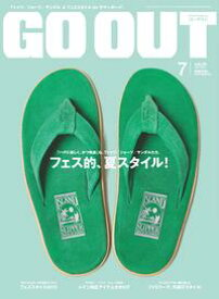 GO OUT 2013年7月号 Vol.45【電子書籍】[ 三栄書房 ]