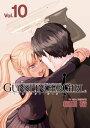 GUNSLINGER GIRL(10)【電子書籍】[ 相田 裕 ]