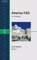 America FAQ アメリカFAQ