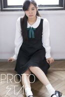 PROTO STAR 田辺桃子 vol.2