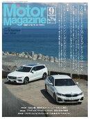 MotorMagazine 2019年9月号