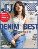 JJ 2019年4月号