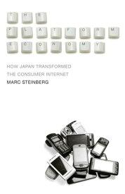 The Platform EconomyHow Japan Transformed the Consumer Internet【電子書籍】[ Marc Steinberg ]