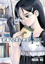 GUNSLINGER GIRL(4)【電子書籍】[ 相田 裕 ]