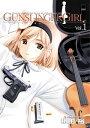 GUNSLINGER GIRL(1)【電子書籍】[ 相田 裕 ]
