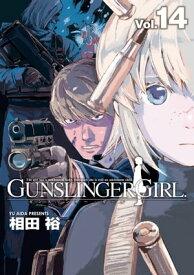 GUNSLINGER GIRL(14)【電子書籍】[ 相田 裕 ]