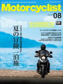 Motorcyclist 2017年8月号