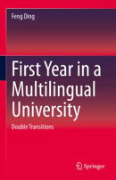 First Year in a Multilingual University