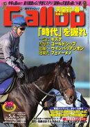 週刊Gallop 2014年5月4日号