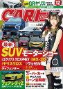 CARトップ 2020年 12月号【電子書籍】[ CARトップ編集部 ]