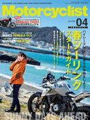 Motorcyclist 2018年4月号