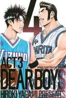 DEAR BOYS ACT 3(4)