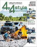 4×4 style vol.1