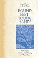 Bound Feet, Young Hands