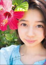 桜田ひより1st写真集「ひより日和。」【電子書籍】[ 東京ニュース通信社 ]