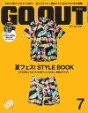 GO OUT 2017年7月号 Vol.93【電子書籍】[ 三栄書房 ]