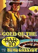 Bar 10 8: Gold of the Bar 10