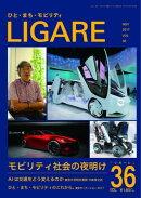 LIGARE vol.36