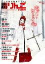 毒りんごcomic 22【電子書籍】[ 黒澤R ]