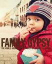 FAMILY GYPSY 家族で世界一周しながら綴った旅ノート【電子書籍】[ 高橋歩 ]