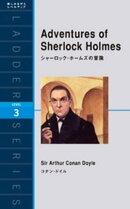 Adventures of Sherlock Holmes シャーロック・ホームズの冒険
