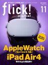 flick! Digital 2020年11月号 vol.109【電子書籍】