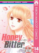 Honey Bitter 14