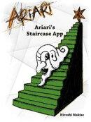 Ariari's Staircase App