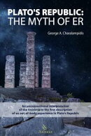 Plato's Republic: The Myth of ER
