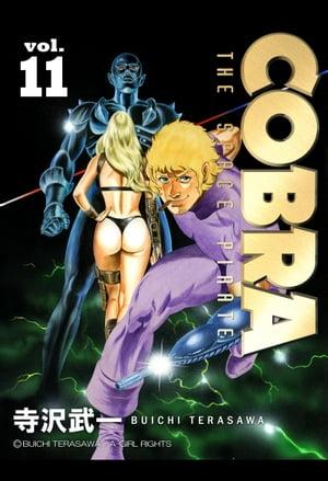COBRA vol.11【電子書籍】[ 寺沢武一 ]