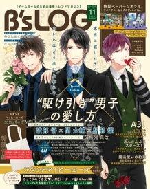 B's-LOG 2020年11月号【電子書籍】[ B'sーLOG編集部 ]