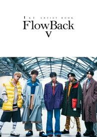 1st ARTIST BOOK  FlowBack V -ヴィーディ-【電子書籍】[ アーティストアライアンス企画課 ]