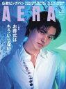 AERA 2017.8.7【電子書籍】