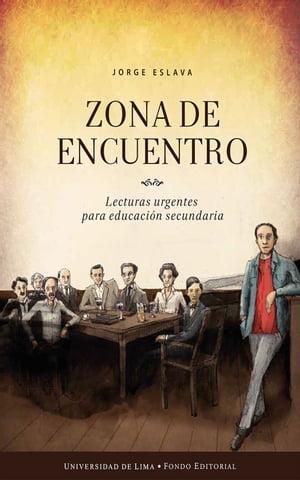Zona de encuentroLecturas urgentes para educaci?n secundaria【電子書籍】[ Jorge Eslava ]