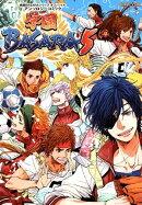 戦国BASARAシリーズ オフィシャルアンソロジーコミック 学園BASARA5