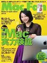 Mac Fan 2017年9月号【電子書籍】