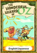The Wonderful Wizard of Oz 【English/Japanese versions】