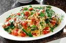 The Vegetarian Cookbook - 97 Recipes