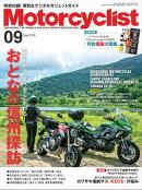 Motorcyclist 2019年9月号