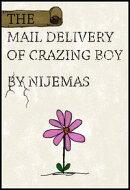 ひびわれ少年の郵便配達
