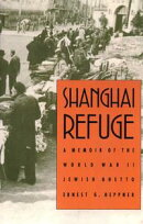 Shanghai Refuge: A Memoir of the World War II Jewish Ghetto