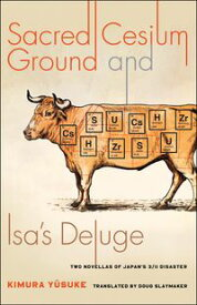 Sacred Cesium Ground and Isa's DelugeTwo Novellas of Japan's 3/11 Disaster【電子書籍】[ Y?suke Kimura ]
