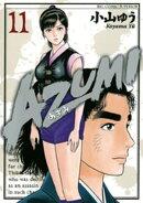 AZUMIーあずみー(11)