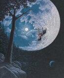 Reach Of The Moon