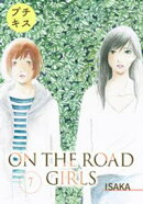 ON THE ROAD GIRLS プチキス(7)