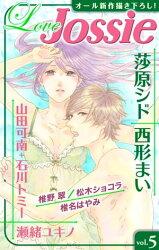 Love Jossie Vol.5