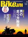 BikeJIN/培倶人 2013年1月号 Vol.119【電子書籍】[ BikeJIN編集部 ]
