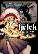 Helck(1)